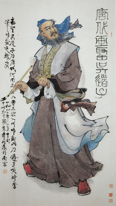 唐代第一画家 画圣吴道子
