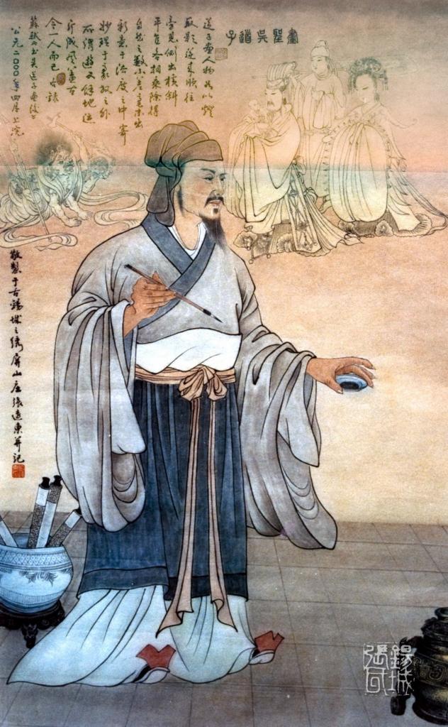 中国画圣吴道子