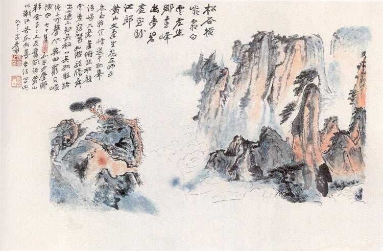 张大千的黄山文笔峰