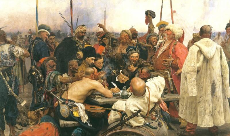 列宾《查波罗什人写信给土耳其苏丹王》