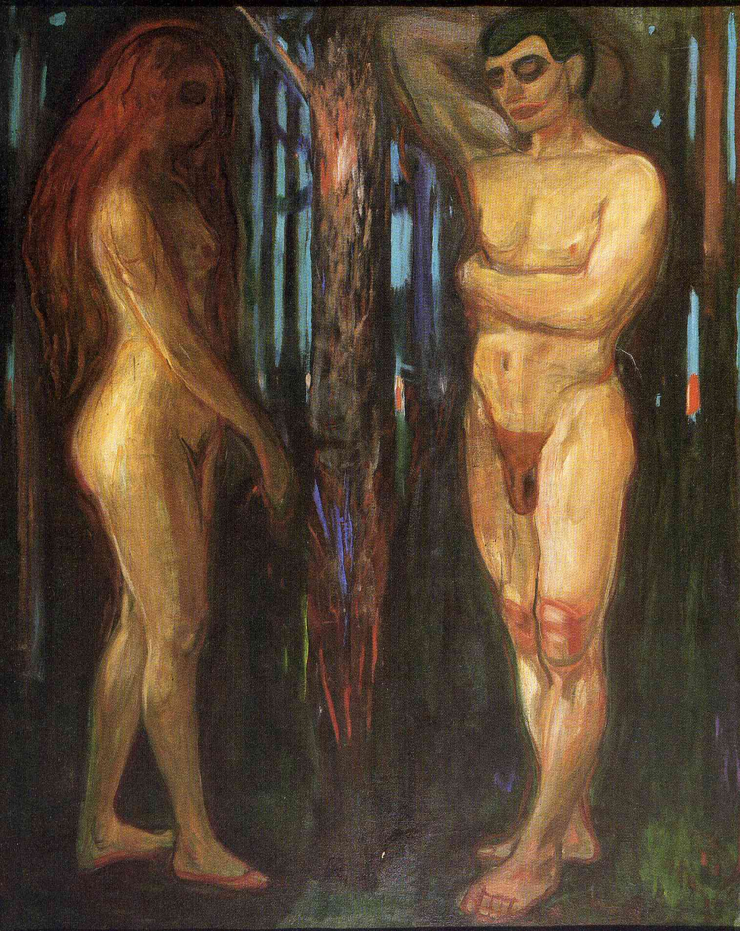 《亚当与夏娃》