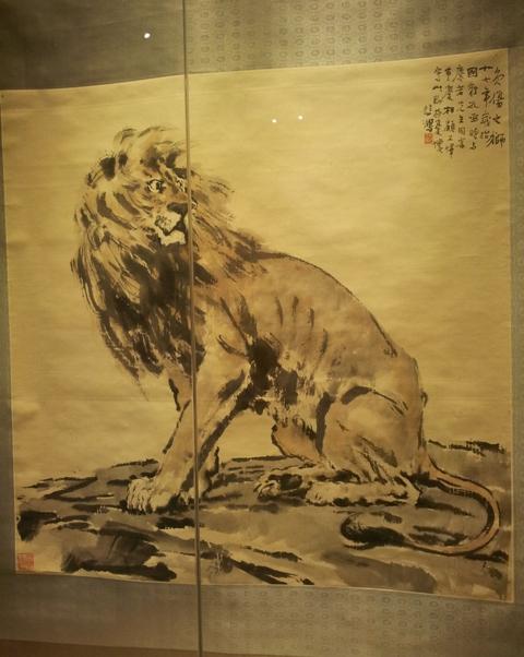 《负伤之狮》