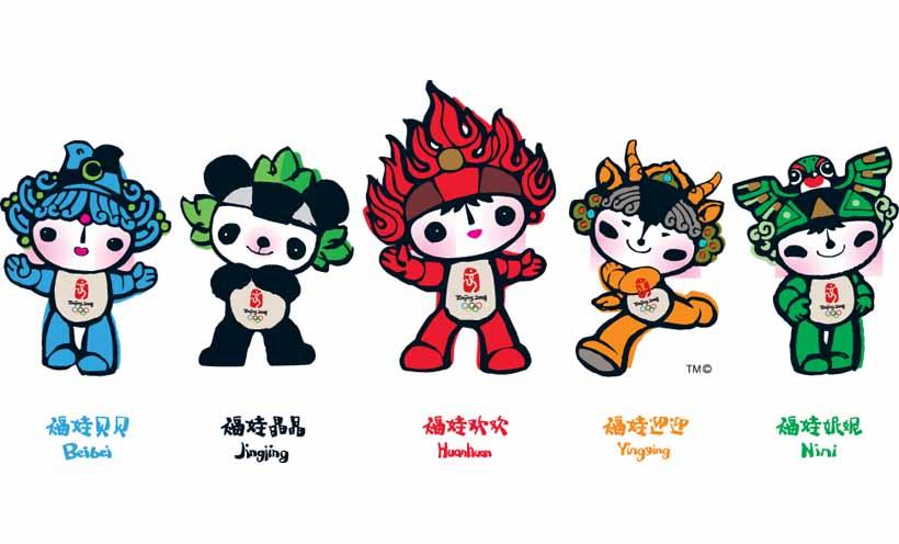《奥运五娃》