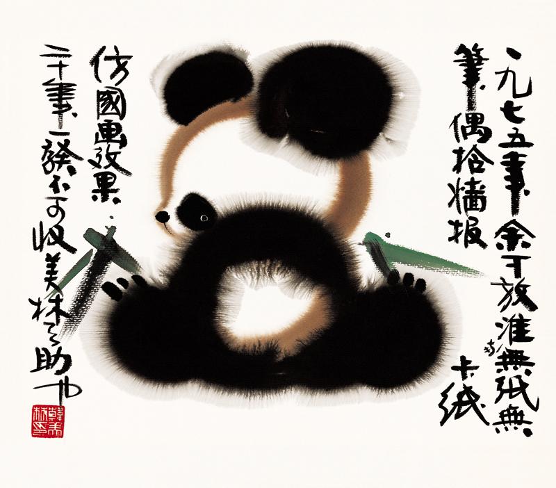 韩美林动物画