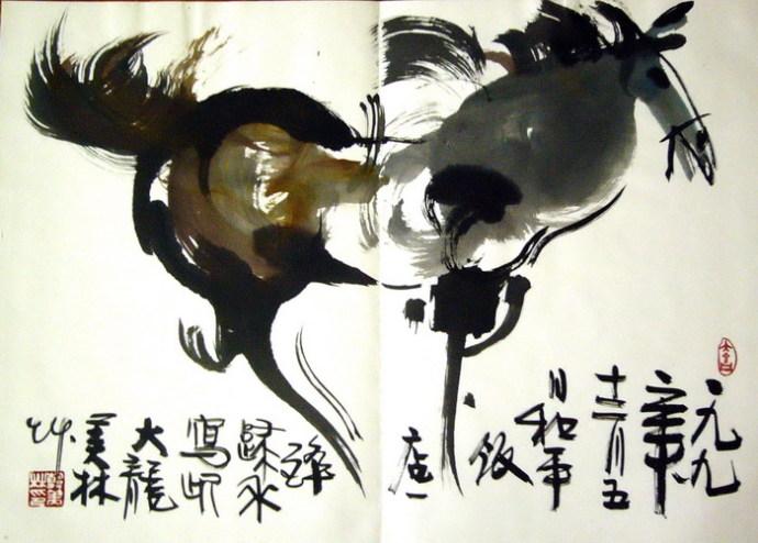 韩美林动物绘画