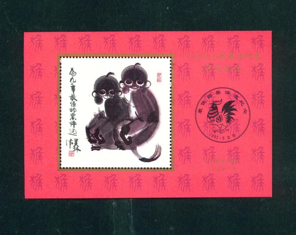 韩美林邮票