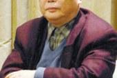 中国著名书法名家_尉天池_WeiTianChi