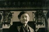 中国近现代美术史上杰出巨匠_宋步云_SongBuYun