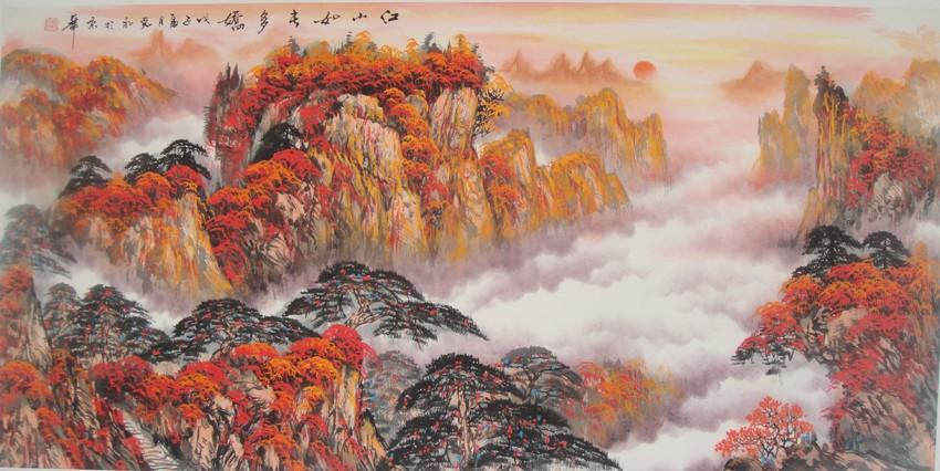 《江山如此多娇》