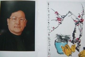 当代中国著名小写意花鸟画家金默如      JinMoRu