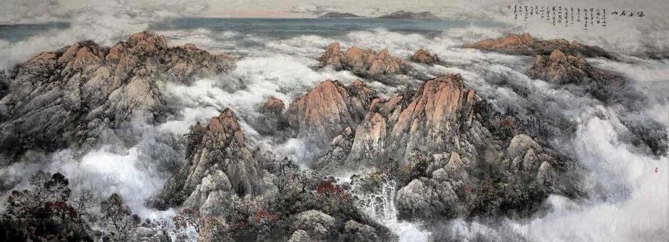 《海上名山》