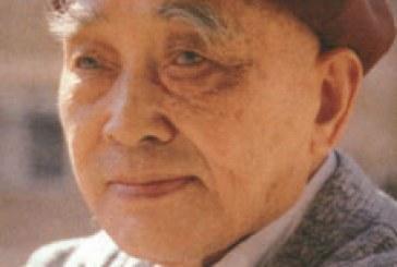 京都五大名笔之一_中国现代书法名家_王遐举_WangXiaJu