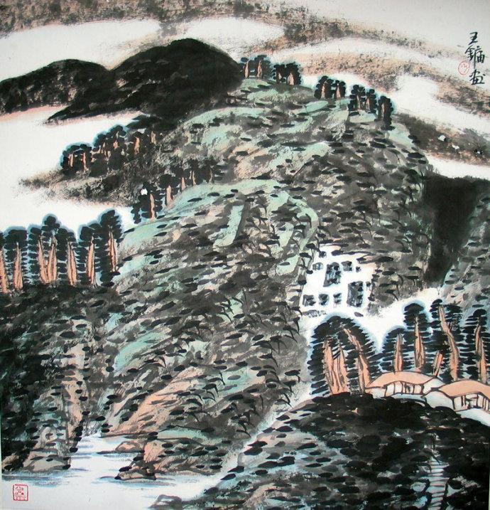 王镛山水画