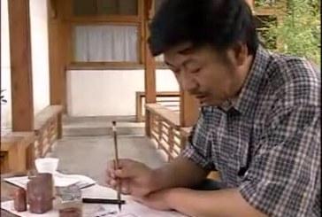 独树一帜的中国当代书画名家_王镛_WangYong