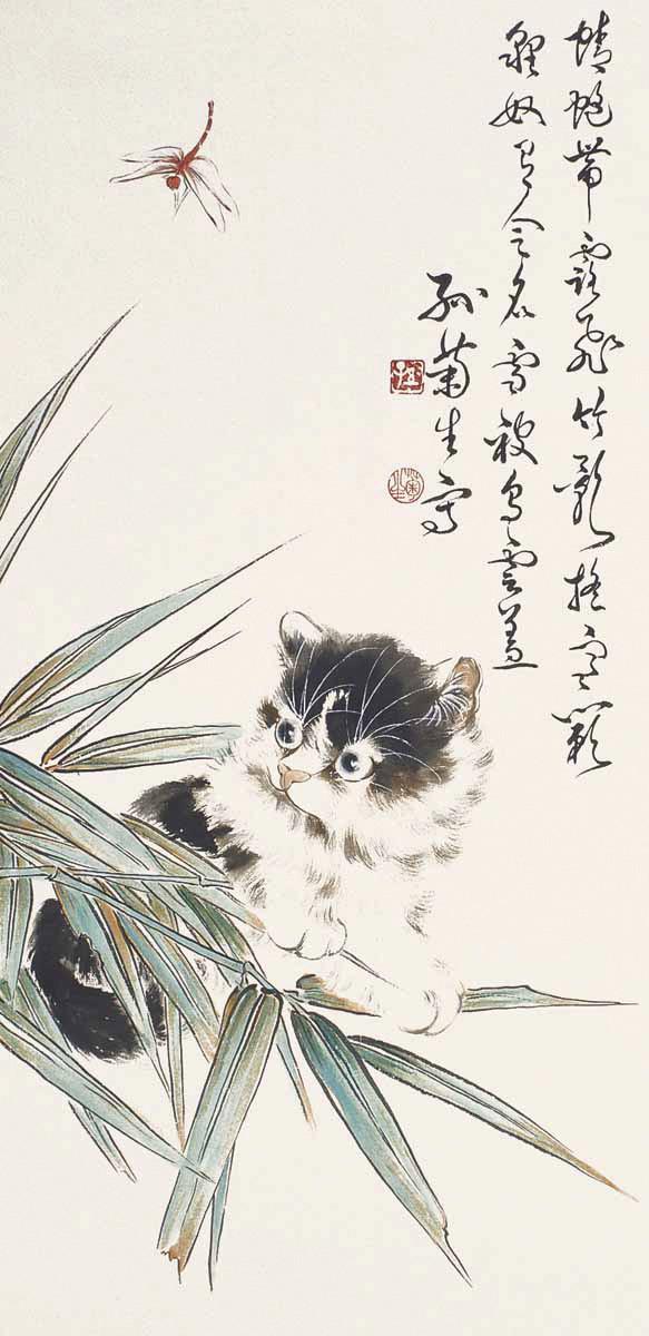 孙菊生  书画作品