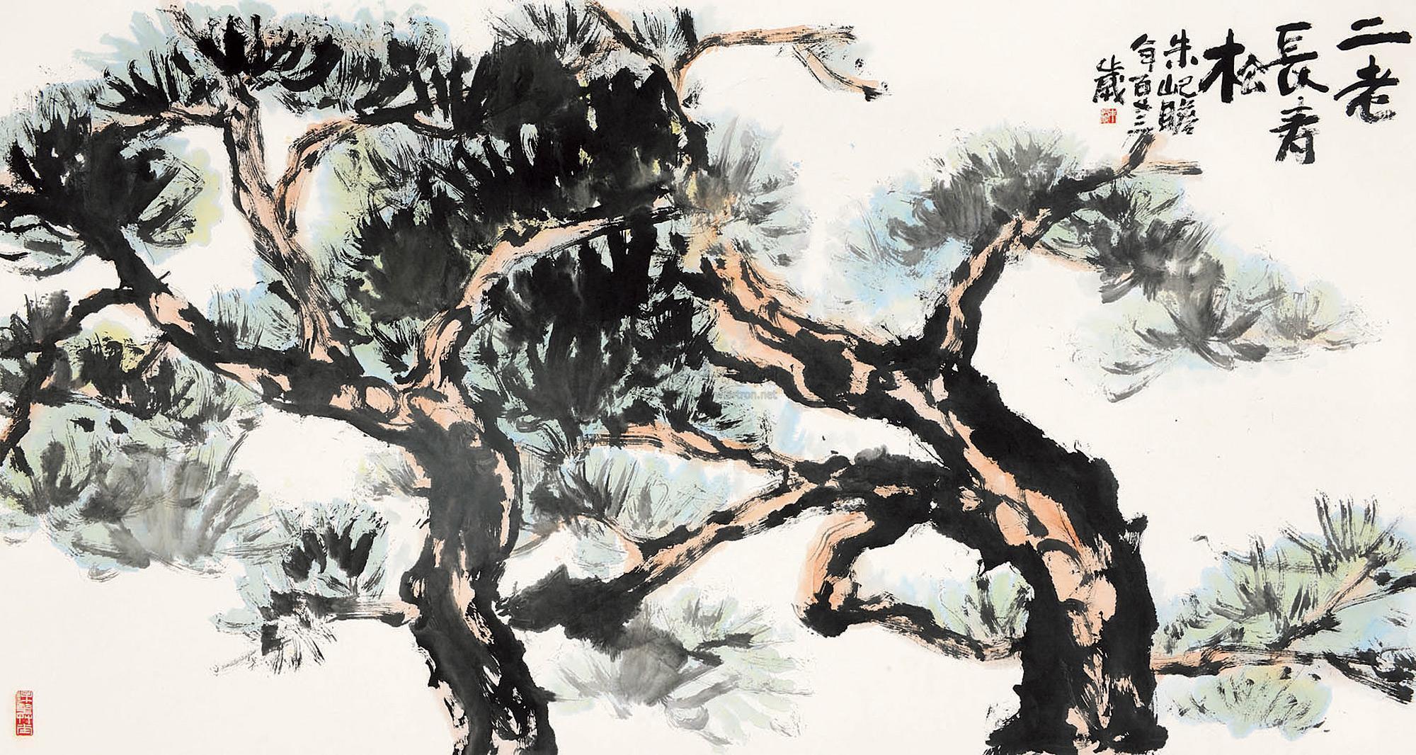 我国著名寿星画家朱屺瞻 zhuqizhan