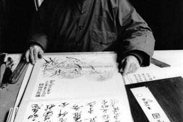 我国著名寿星画家_朱屺瞻_ZhuQiZhan