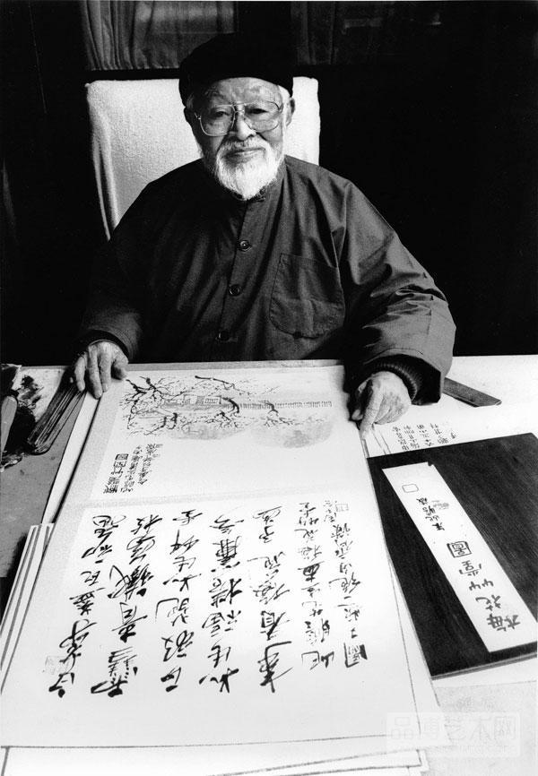 书画家朱屺瞻