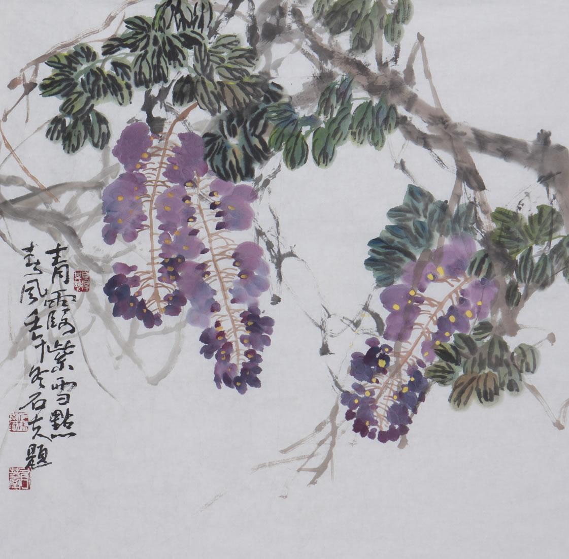 《 青霞紫雪点春风》