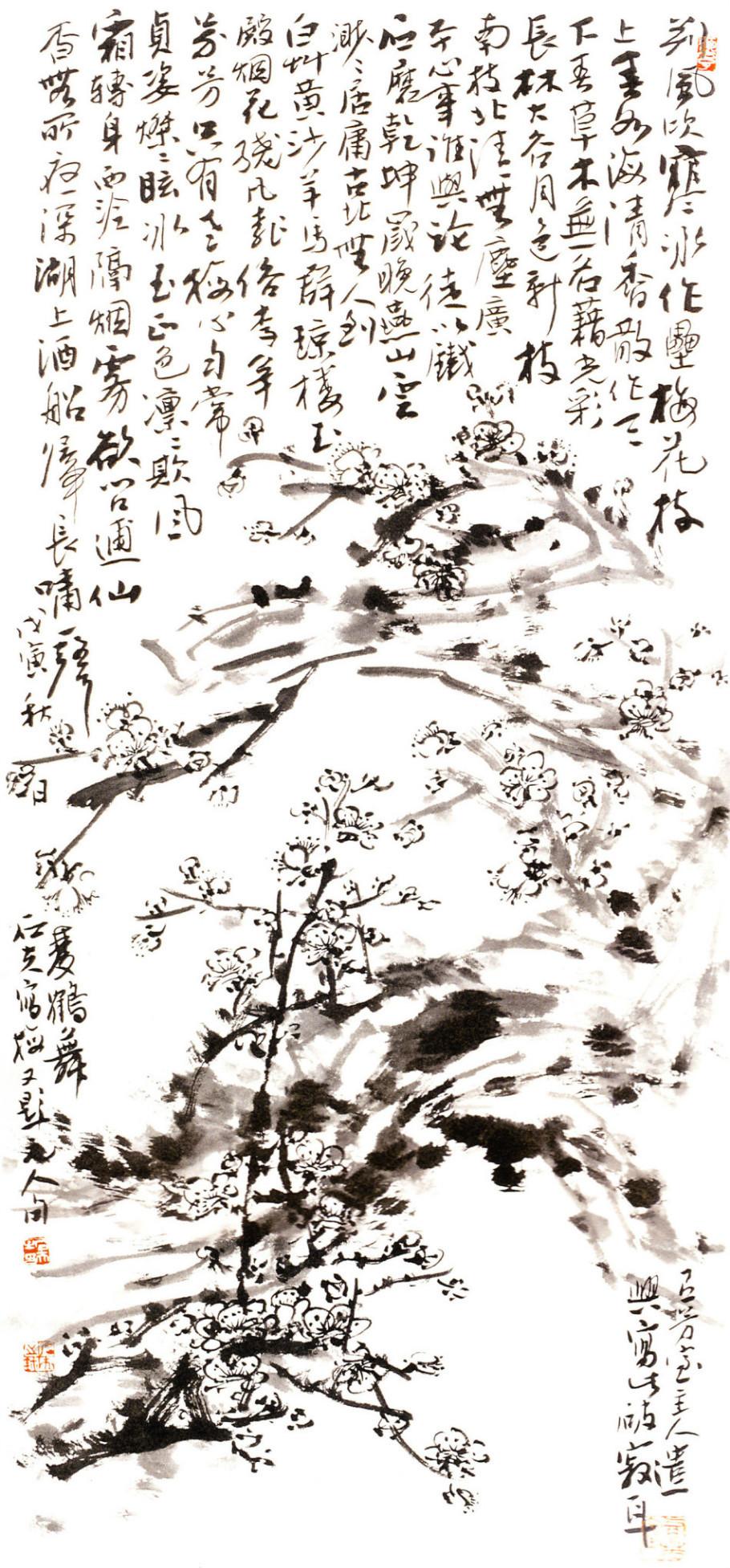 郭石夫绘画作品