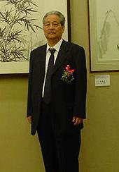 书画家卢坤峰