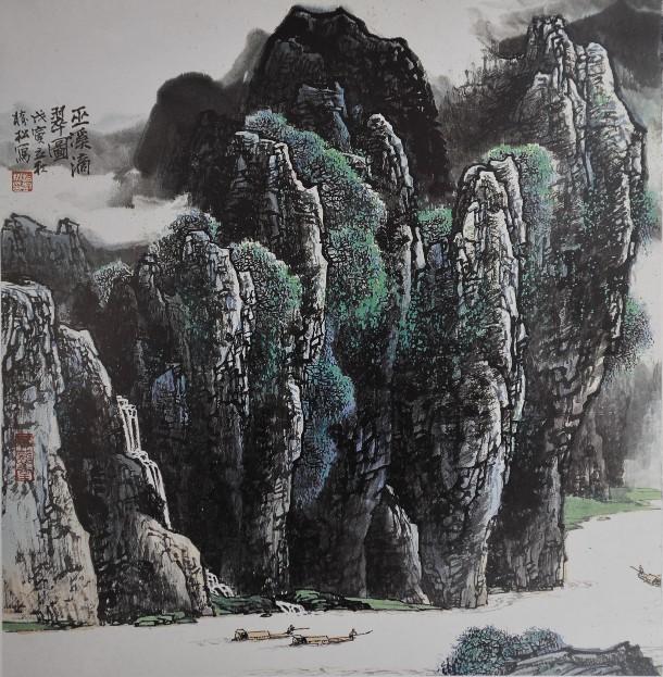 赵树松 绘画作品