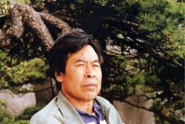 中国山水画家 赵树松     ZhaoShuSong