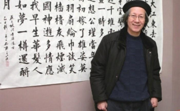中国著名书法家刘小晴      LiuXiaoQing