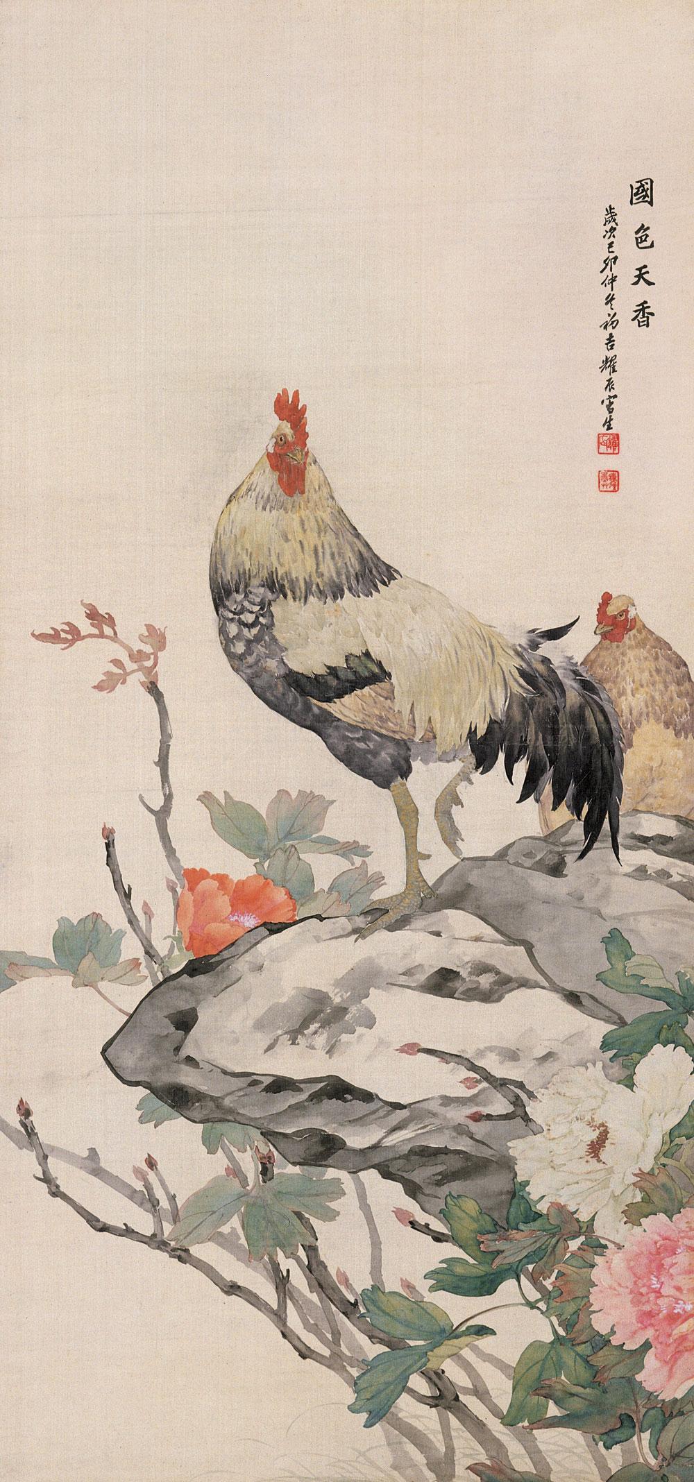 刘奎龄绘画作品