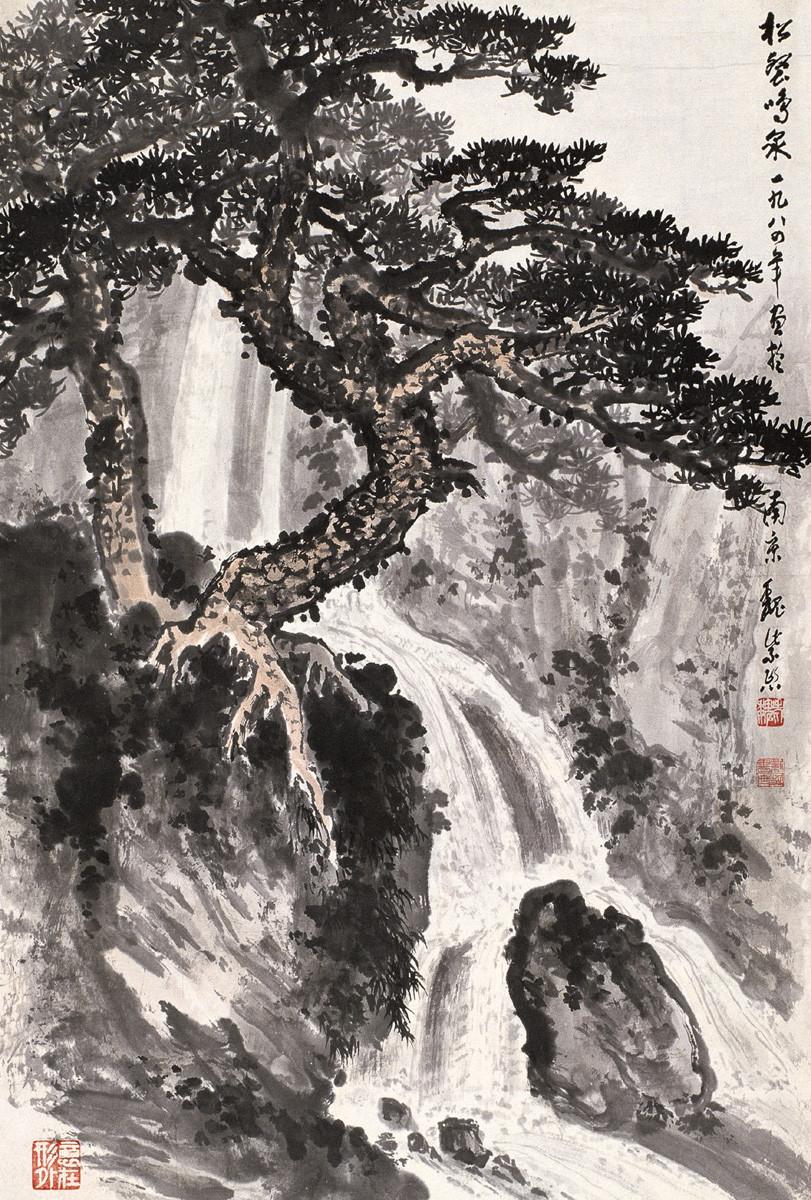 魏紫熙 绘画作品