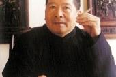 当代著名大写意花鸟画家龚继先       GongJiXian