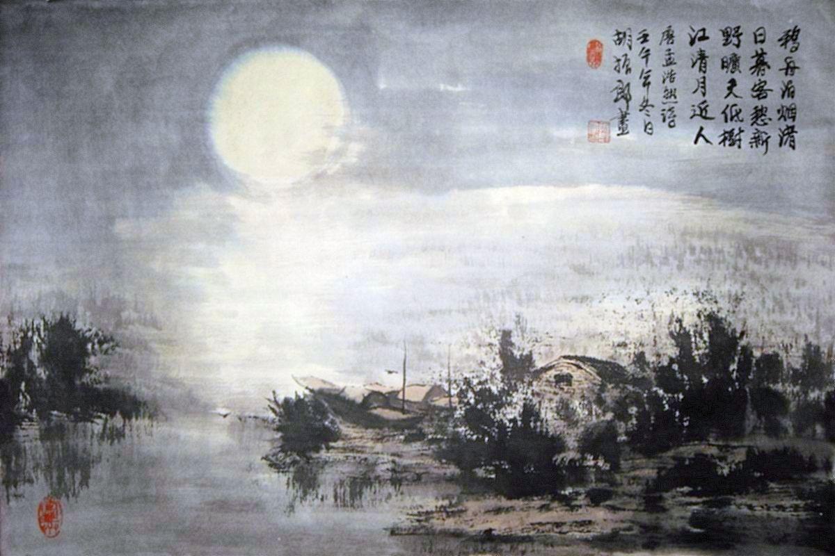 胡振郎 绘画作品