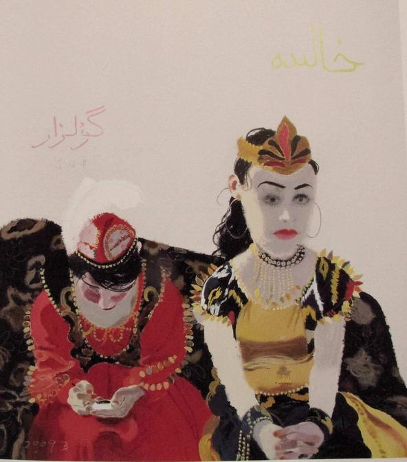 《维吾尔族姑娘》