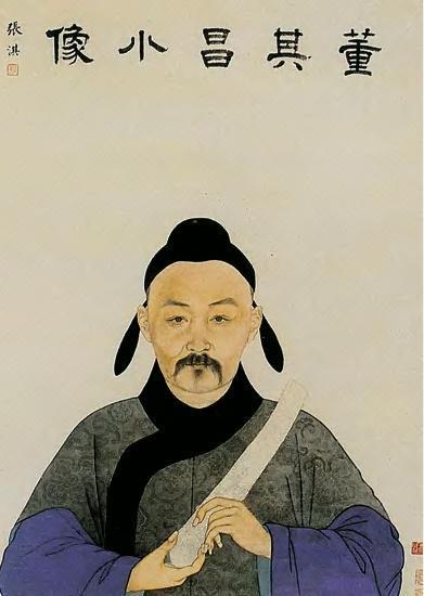 董其昌肖像