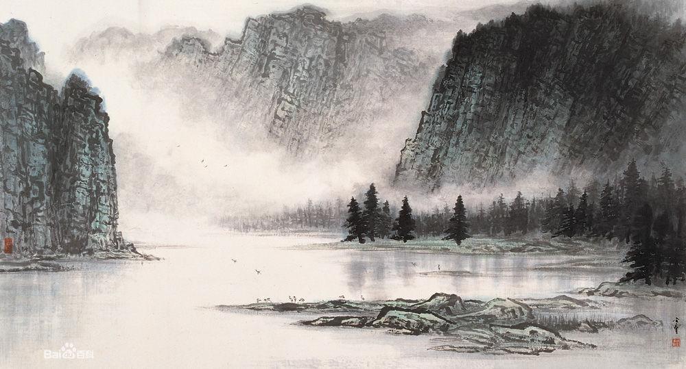 《山水清音》