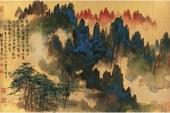 中国杰出绘画艺术大师刘海粟     Liuhaisu