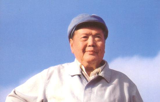 刘文西肖像