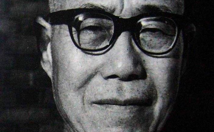 现代著名画家潘天寿  PanTianShou