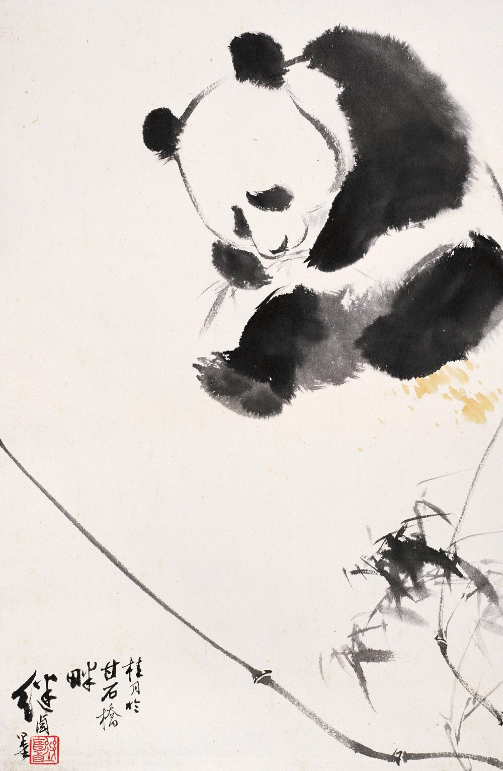 《熊猫竹子》