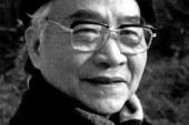 中国著名画家吴作人  Wu  ZuoRen