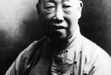 晚清民国时期著名画家吴昌硕       WuChangShuo