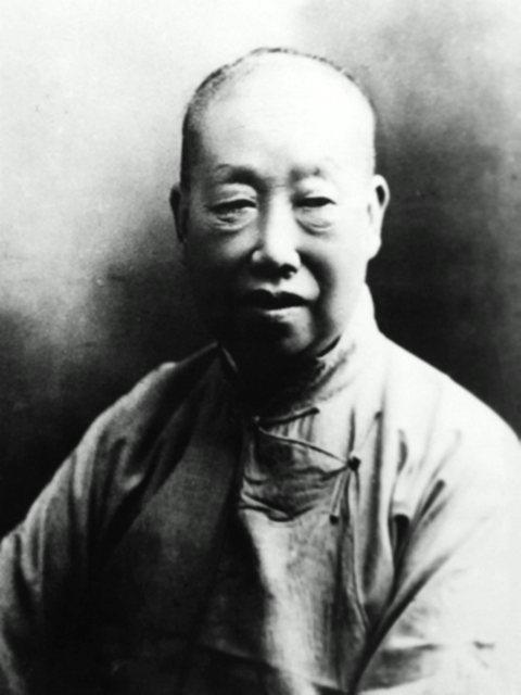 吴昌硕肖像
