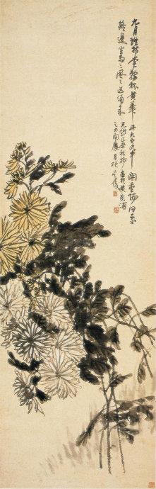 《秋菊图》