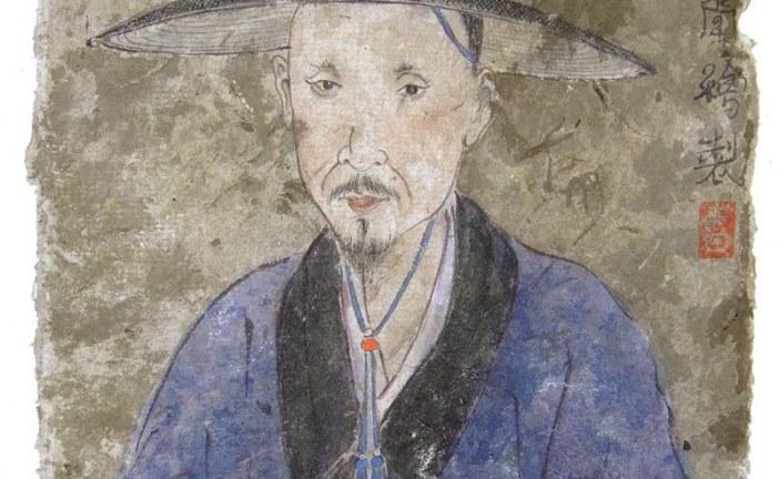 清初画坛四僧之一八大山人        Ba DaShanRen