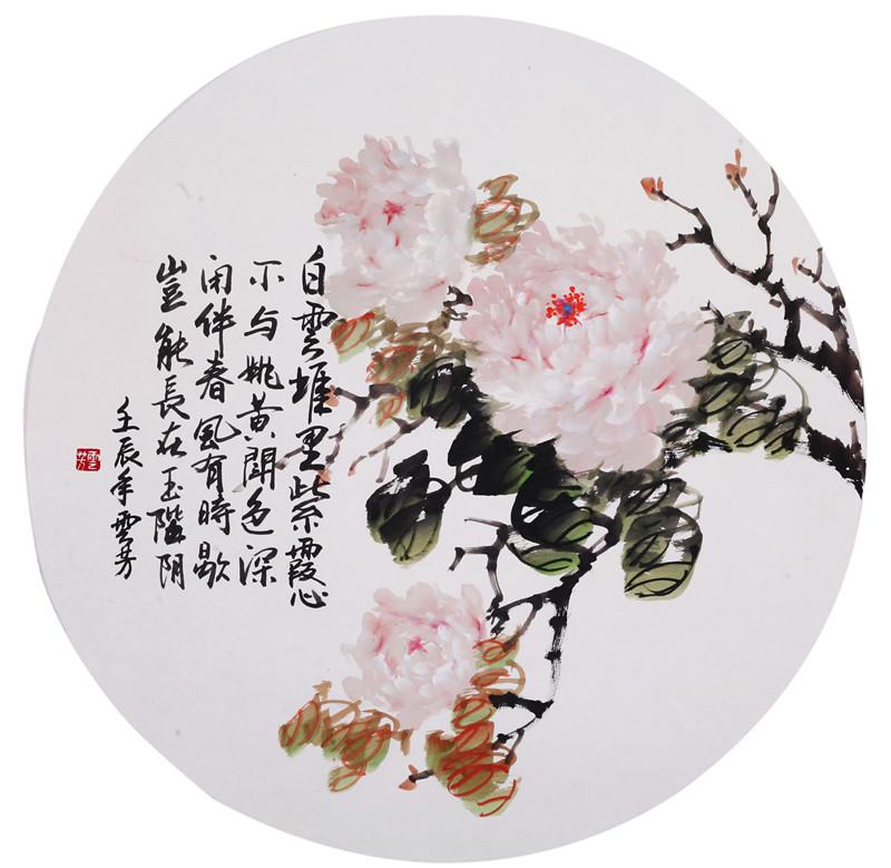 刘云芳绘画作品
