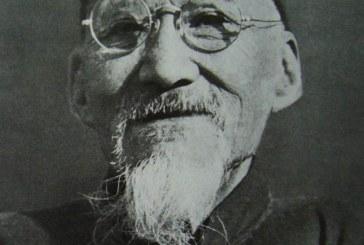 中国近现代著名国画家黄宾虹  Huang   BinHong
