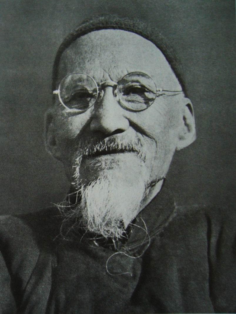 黄宾虹肖像