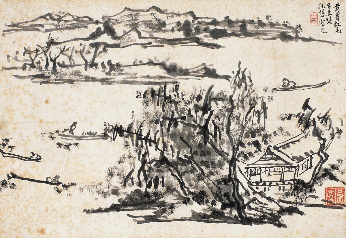 《平湖垂钓图》