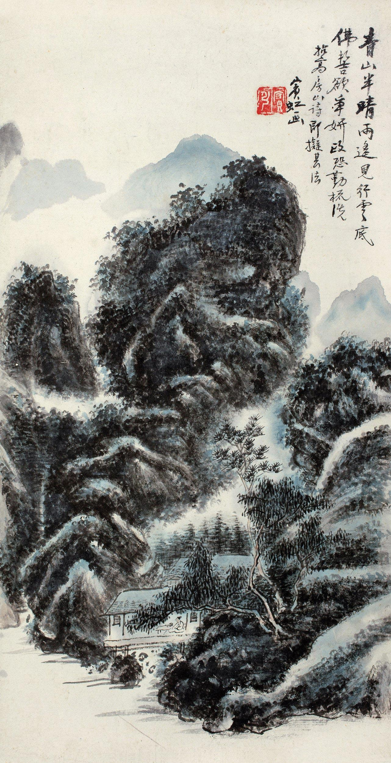 黄宾虹绘画作品