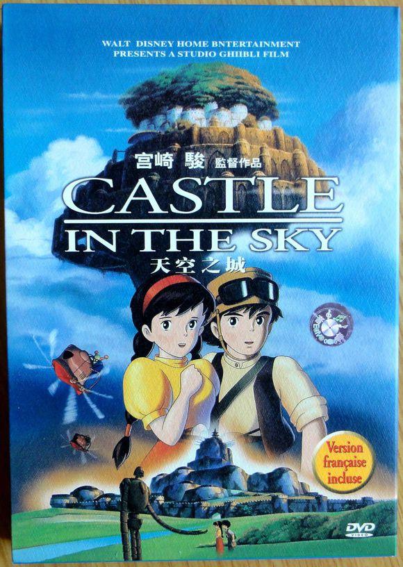 《天空之城》海报